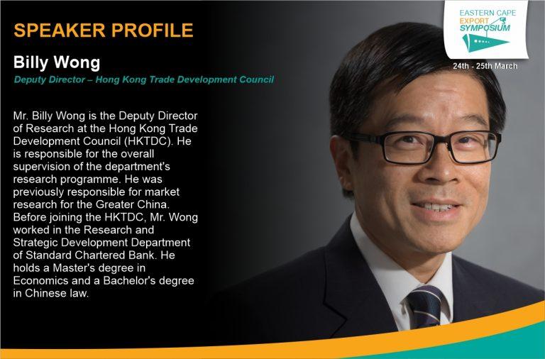 Billy Wong – Hong Kong – An International Business Hub
